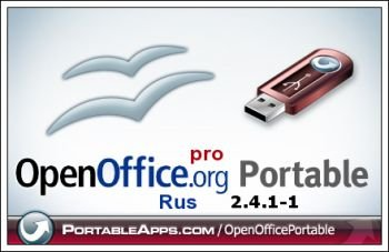 PowerArchiver2009 Portable RUS